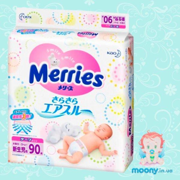 Merries (Мериес) - купить японские подгузники для новорожденных