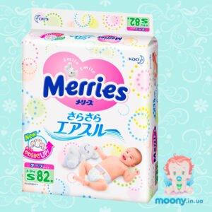 Купить подгузники Merries (Мериес) S 4-8 кг. 82 шт.