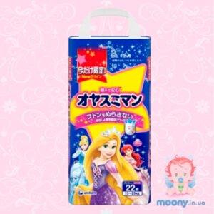 Трусики ночные Moony S Big (13-25кг) 22 шт. для девочек