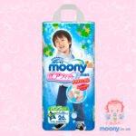 Купить трусики Moony S Big  для мальчиков
