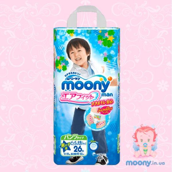 Купить трусики Moony S Big (13-25 кг) для мальчиков с Disney
