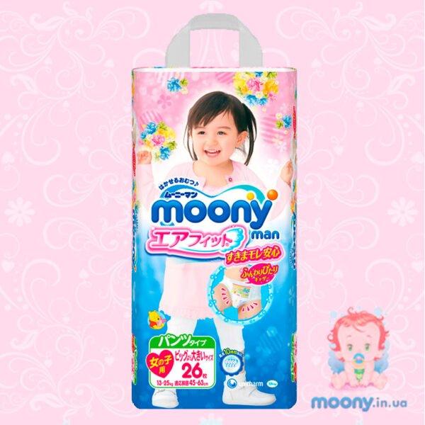 Трусики Moony S Big (13-25 кг.) для девочек
