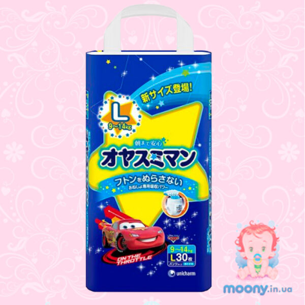 Трусики ночные Moony L (9-14кг) 30 шт. для мальчиков