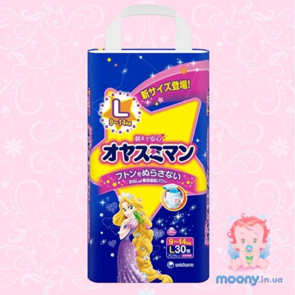 Трусики ночные Moony L (9-14кг) 30 шт. для девочек