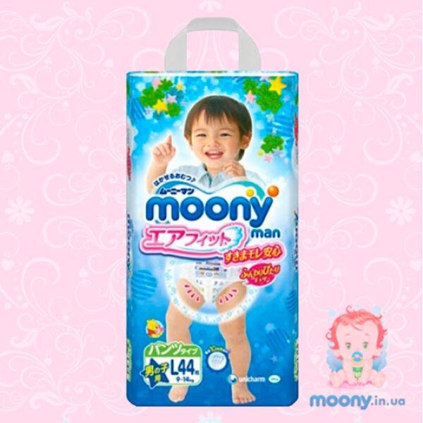 Трусики Moony L (9-14кг) 44 шт. для мальчиков
