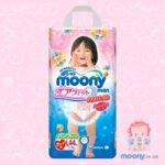 Трусики Moony L