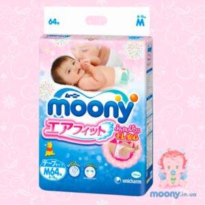 moony disney купить киев