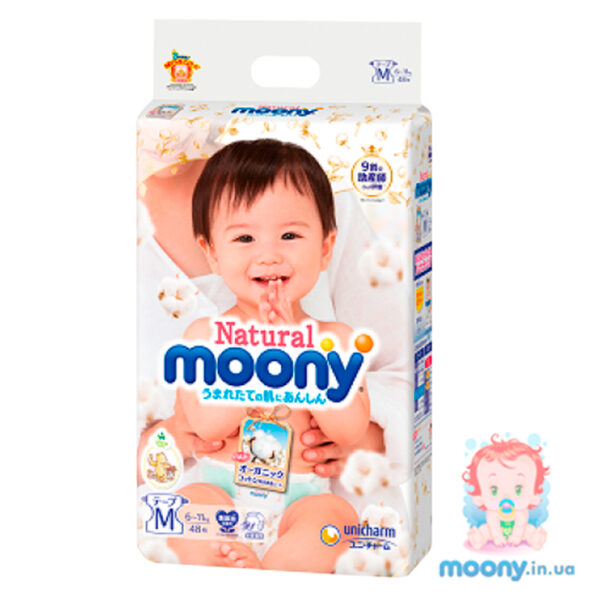 moony natural disney купить киев