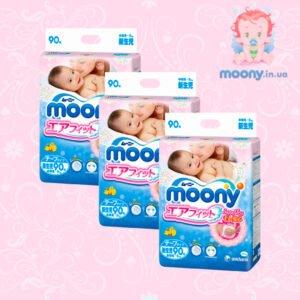 MOONY (МУНИ) купить оптом в Киеве для новорожденных