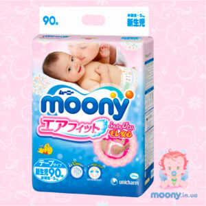 Японские подгузники MOONY (NB) 0-5 кг