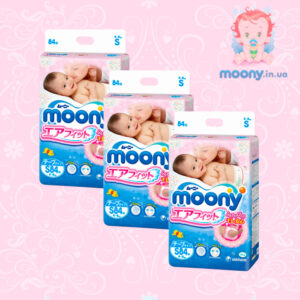 Заказать оптом японские подгузники Moony S