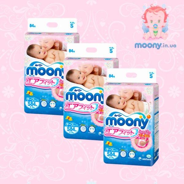 Заказать оптом японские подгузники Moony S с Disney
