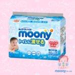 Салфетки-Moony