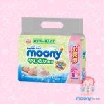 Влажные салфетки Moony для новорожденных
