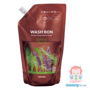 Мыло-пена для рук с ароматом зеленых трав WASH BON Prime 500 мл, в сменной упаковке