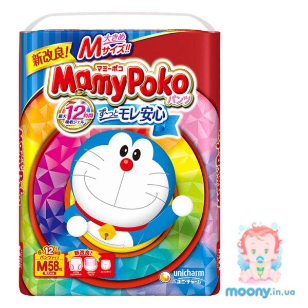 Японські трусики MamyPoko M (6-12) 58 шт