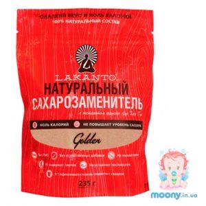 Купити натуральний цукрозамінник LACANTO S золотий 235 г, недорого в Києві та Україні
