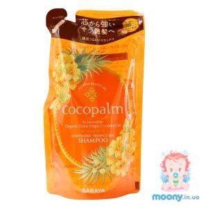 Купить Cocopalm cпа-шампунь для волос Southern Tropics, 380 мл, сменный блок